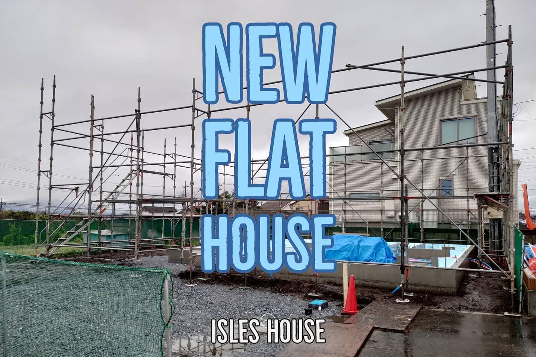 高崎市で上棟準備が整いました。お問い合わせの多い平屋です!今回は土地の形状に合わせたオリジナルのプランとなります。#アイルズハウス施工中