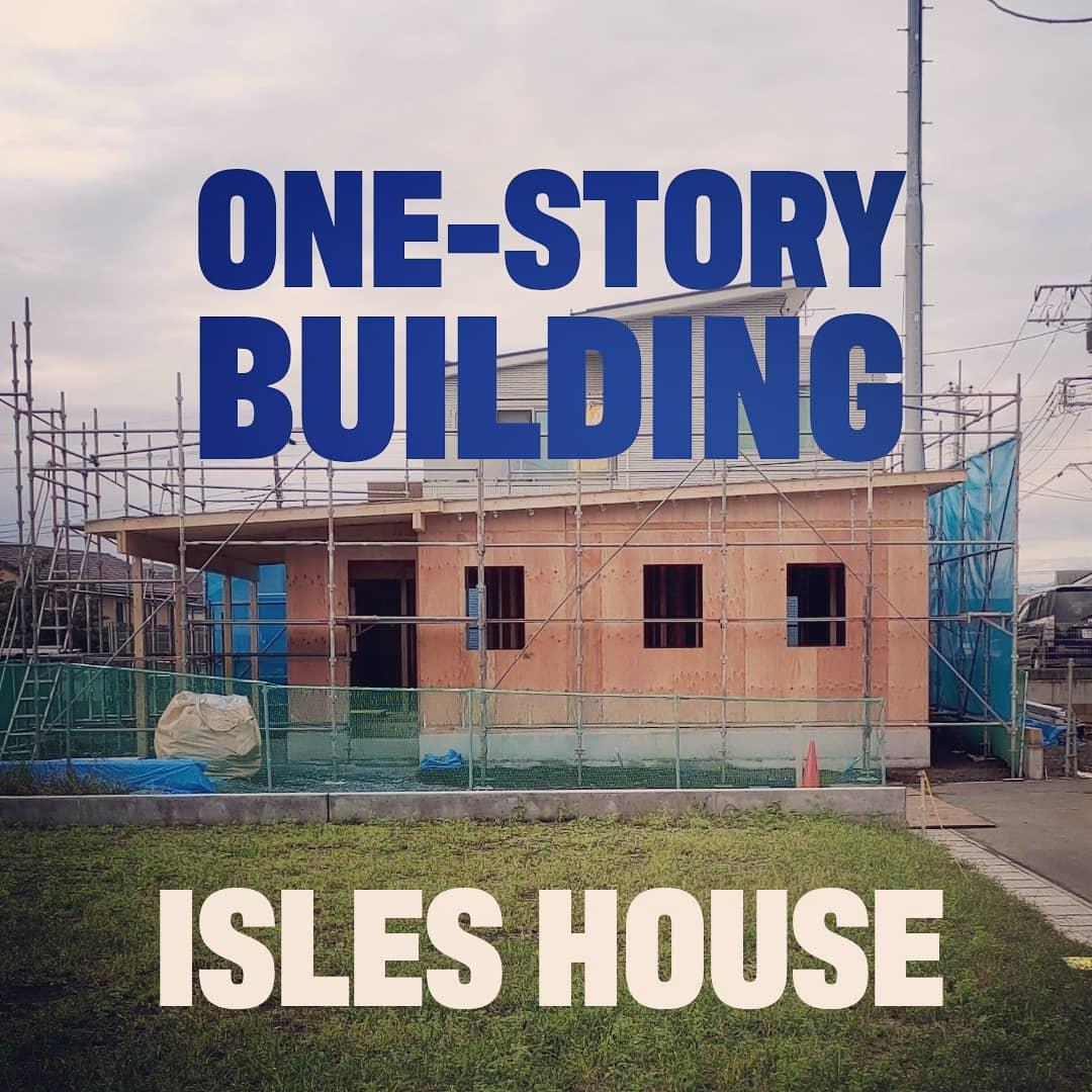 高崎市箕郷町で平屋の上棟完了しました。沖縄の米軍住宅 & カリフォルニアはパームスプリングスのミッドセンチュリーからインスパイアされたデザインです。#アイルズハウス施工中