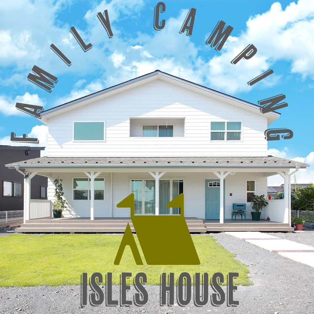 家で出来ることを愉しむ。家でしか出来ないを愉しむ。アイルズハウスはそんな気にさせる家を作っています!#アイルズハウス施工例