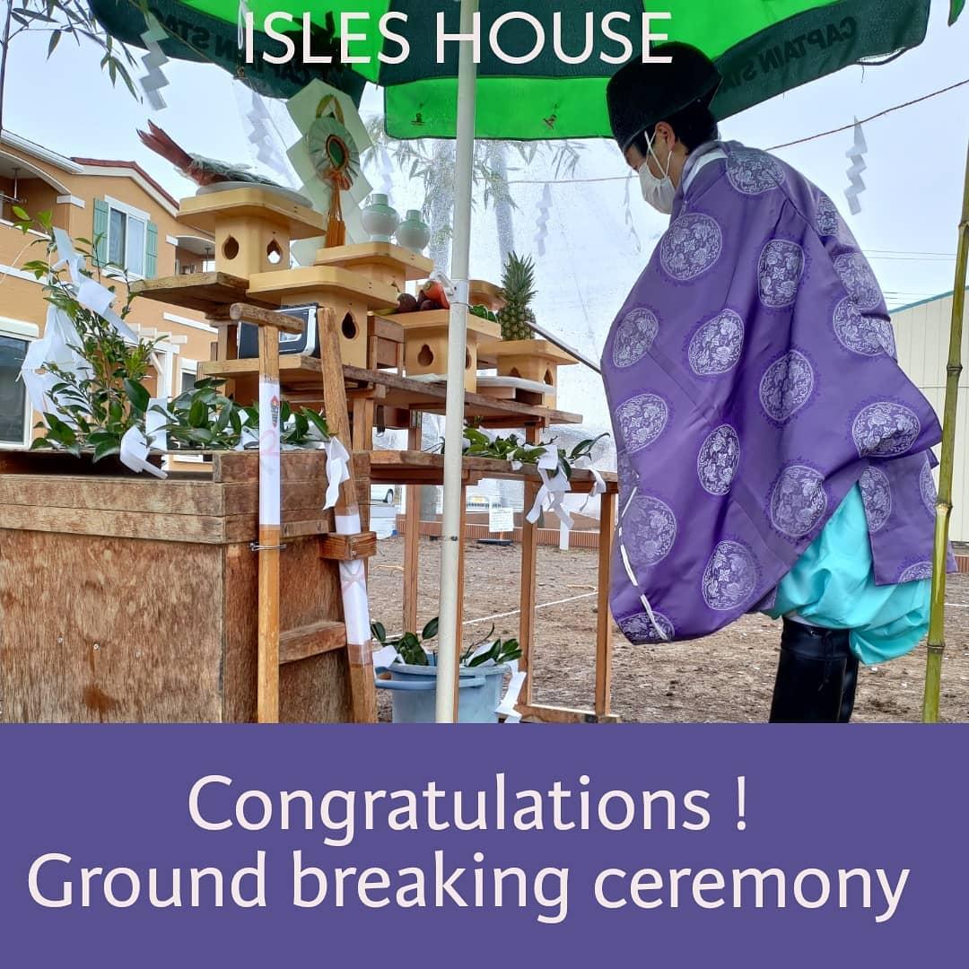 伊勢崎市内で地鎮祭でした。お施主様おめでとうございます。平屋プラス2階でアイルズハウス人気のスタイルが着工します!