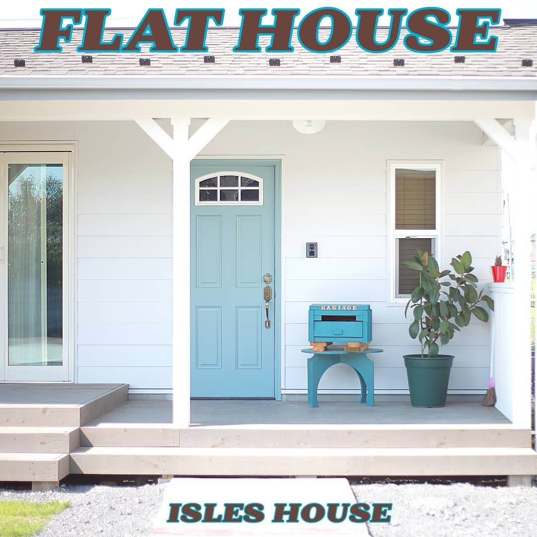 平屋が好きな全ての人に。アイルズハウスは「かわいい平屋」も作ります! #平屋 #平屋暮らし #平屋の家 #かわいい平屋 #アイルズハウス施工例