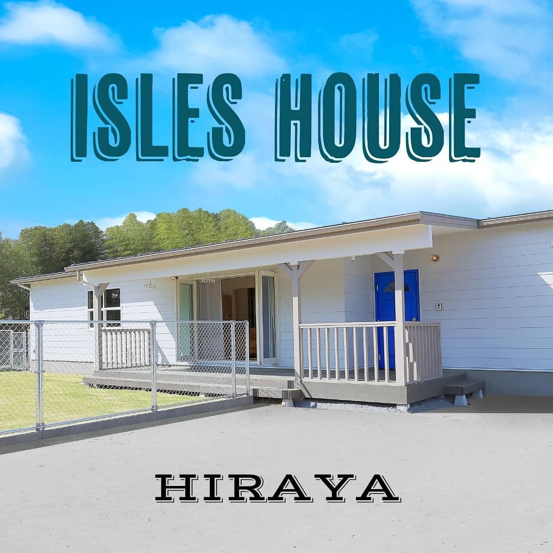 アメリカンスタイルの平屋といえばアイルズハウスです!全てが注文住宅なので理想の間取りを設計します。