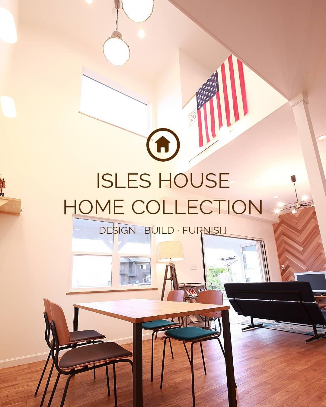 天井が高いリビングはリラックスした家時間を過ごせます。家で愉しむ幸せを! #アイルズハウス施工例 #吹き抜け