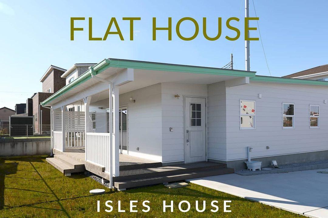 大きな平屋からコンパクトな平屋まで。アイルズハウスの平屋はデザインと機能が融合した注文住宅です。豊富な施工例や規格プランを用意してご来場をお待ちしています。ご予約はWebにて受付けております。 #アイルズハウス施工例 #平屋 #平屋暮らし #平屋の家