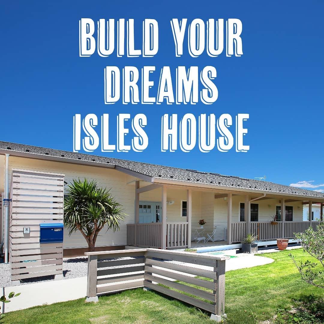 憧れの平屋も規格プランだけでなく理想の間取りもオーダーメイド。アイルズハウスは貴方の夢をかたちにします。