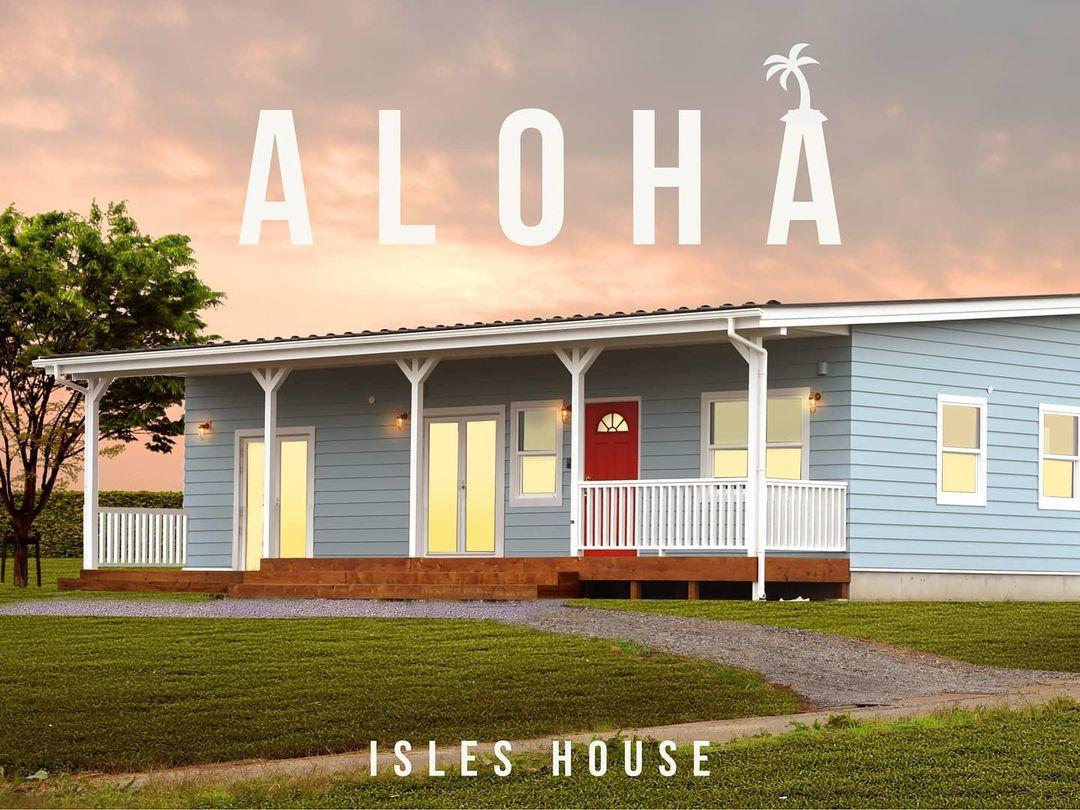 ゆったりした気持ちで毎日を過ごしたい。自分の価値観を信じて、気に入ったものに囲まれて。アイルズハウスにお手伝いさせてください。 #アイルズハウス施工例 #hawaii #平屋