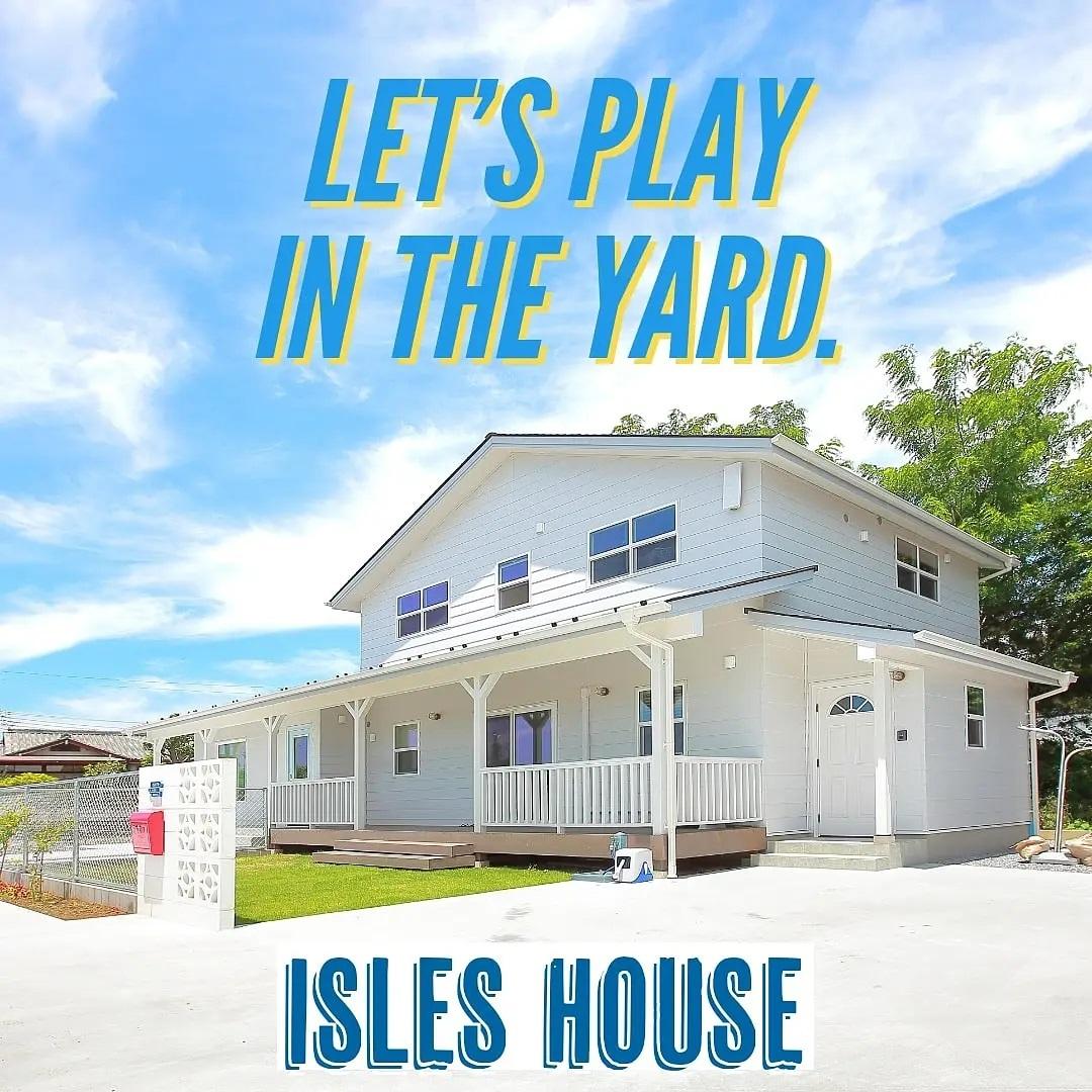 アイルズハウスの家は全てが自由設計。貴方の夢を聞かせてください。