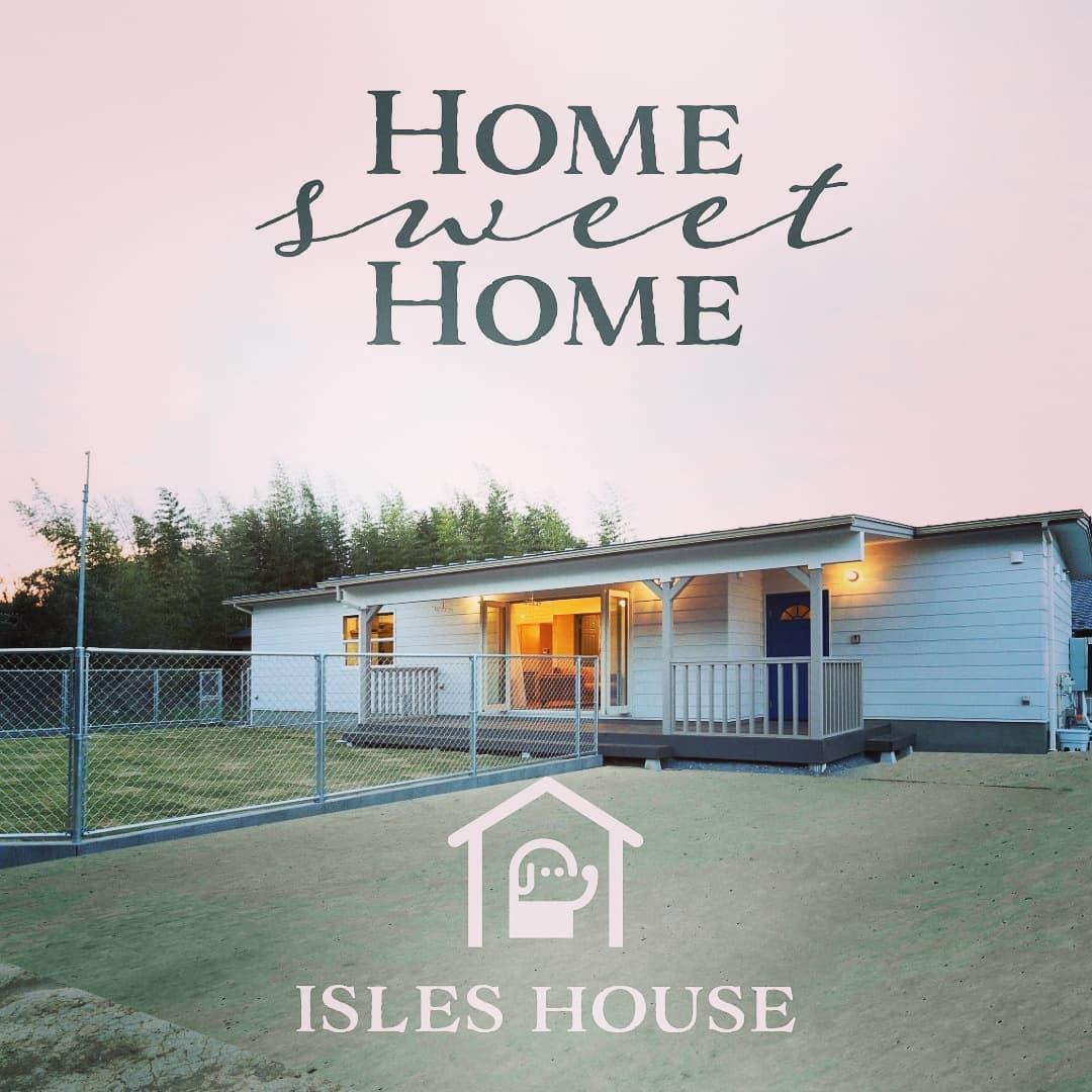 大好きな家がある。休日のやる事リストがあってもなくても家にいるだけで幸せになる。アイルズハウスはそんな家づくりをしています。 #アイルズハウス施工例 #homesweethome #平屋 #平屋暮らし #平屋の家 #onestoryhouse